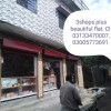 3shops plus beautiful flat very low price urgently sale dont mis